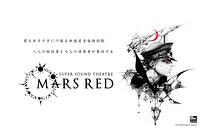 SUPER SOUND THEATRE MARS RED
