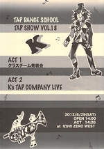TAP DANCE SCHOOL K TAP SHOW VOL.18