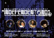 INDEPENDENT:SND 13