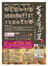 ぞめきの消えた夏2013-蝶-