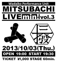 LIVE mini vol.3