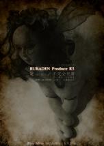 RUKADEN Produce R3