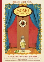 音楽劇「MoMo」