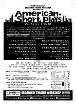 『American Short Plays 』