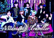 Midnight Traveller