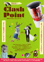 Clash Point