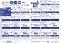 北とぴあ演劇祭2013