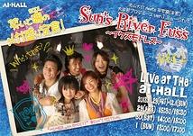 Sun's River Fuss ~イケズモドレズ~