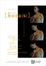 nora(s)