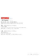 Mr. Fujino