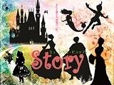 ミュージカル・ビュッフェ「Story」