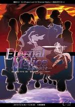 Eternal Malice ~英雄の作り方~