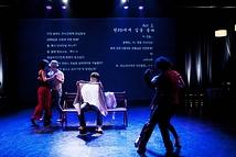 【韓国】第12言語演劇スタジオ『多情という名の病』