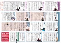 大野一雄フェスティバル2013