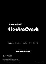 ElectroCrash