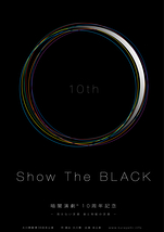 Show the BLACK