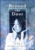 SHOW『Beyond the Door』