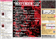 INDEPENDENT:13