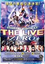 The Live ZERO 東京公演