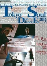 Tokyo/Soul Duo dance Festival 2013