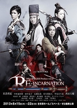 RE-INCARNATION