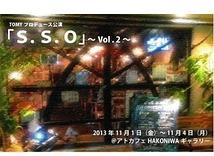 『S.S.O』Vol.2