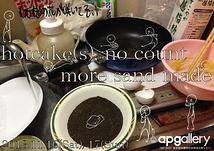 hotcake(s), no count more sand made