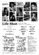 Life Shot