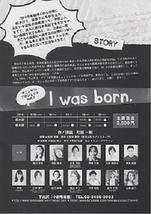 I was born.