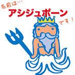 『トークライブ vol.5』