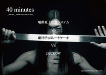 「40 Minutes」