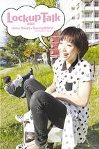 LOCKUP TALK 002 上田ダイゴ×サリngROCK(突劇金魚)トークライブ