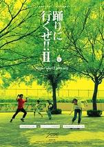 「踊りに行くぜ!!」セカンドvol.4 札幌公演