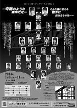 WILDHALF~奇跡の確率~