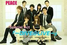 DIVE@LIVE-炎-
