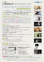 Dance Performance LIVE