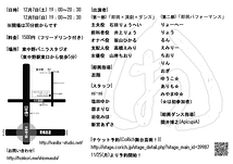 じゃむぷろじぇくと vol.2