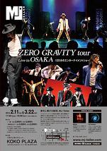 ZERO GRAVITY tour 2014
