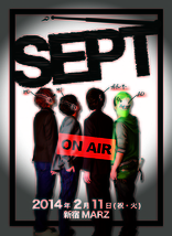 『SEPT』pleasant party night!!!! Vol.2