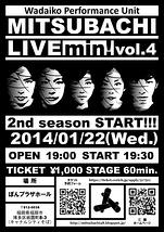 LIVE mini vol.4