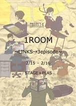 1ROOM~LINKS→3episode~
