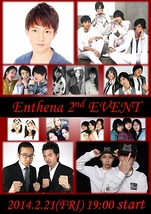Enthena 2nd Event