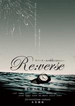 Re:verse