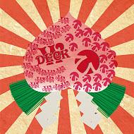 午年だ!演劇だ!桃太郎ダービー2014