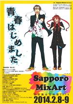 SapporoMixArt