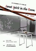 Sweet Spirit in the Room