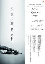 Tell me・Algun dia・CAIN