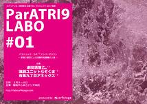 ParATRI9 LABO #01