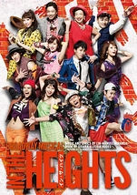 Broadway Musical 『IN THE HEIGHTS イン・ザ・ハイツ』