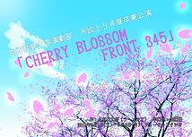 「CHERRY BLOSSOM FRONT345」より4編